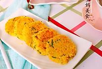 三文鱼米饼的做法