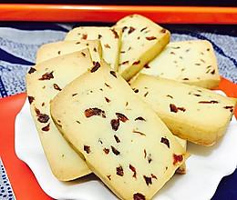 零基础菜谱—蔓越莓饼干的做法