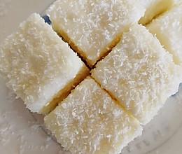 牛奶椰丝方糕的做法