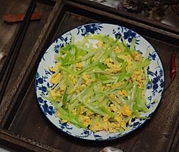 #父亲节,给老爸做道菜#韭黄炒蛋
