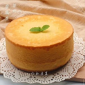 六寸戚风蛋糕~超详细版【图片】