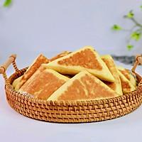 #夏日撩人滋味#三角喜饼的做法图解13