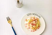 酸奶沙拉#雀巢营养早餐#的做法