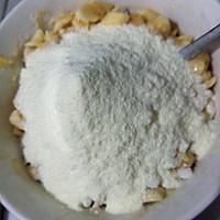 香蕉酥的做法图解3