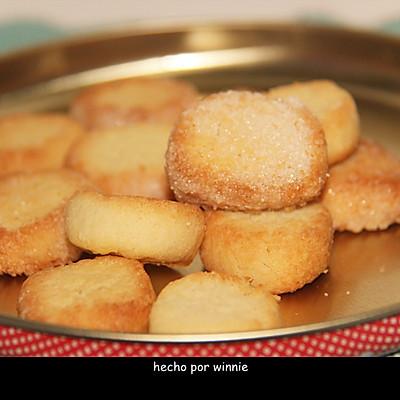 椰蓉小酥饼