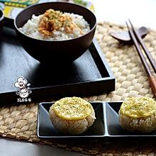 咖喱三文鱼焗寿司#咖喱萌太奇#