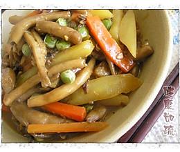 杂烧茶树菇的做法