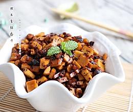 肉末豆豉香干的做法