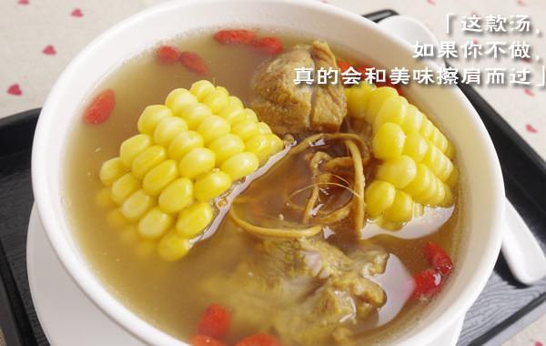 虫草花干贝玉米排骨汤的做法
