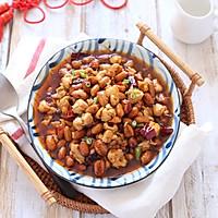 #福气年夜菜#大吉大利宫保鸡丁的做法图解10