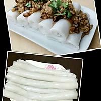 纯粘米肠粉#层层糕的做法图解7