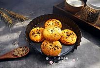 #520,美食撩动TA的心!#酥脆的宫廷桃酥的做法