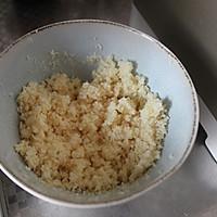 升级版淡奶油椰蓉面包的做法图解4