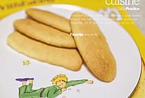 家庭版手指饼干(提拉米苏步奏一)的做法