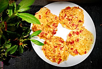 豆腐西施(西红柿)饼的做法