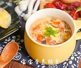 番茄木耳菌菇汤的做法