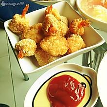 自制KFC黄金虾球