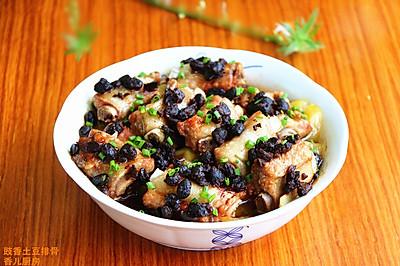 豉香土豆排骨