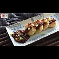 中式烧汁时蔬土豆饼,土豆的华丽变身的做法图解21