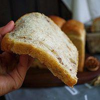 减肥佳品 全麦核桃土司 中种法的做法图解24