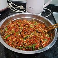 麻辣辣椒酱的做法图解1