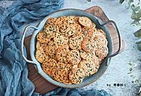 芝麻薄脆饼(蛋白版)的做法