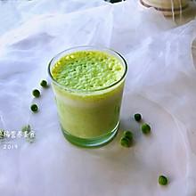 牛奶豌豆热饮