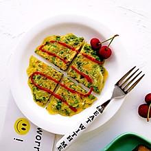 生菜小銀魚蛋餅