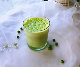 牛奶豌豆热饮的做法