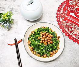 #精品菜谱挑战赛#香菜拌花生的做法
