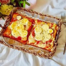 快手早餐—雞蛋吐司披薩