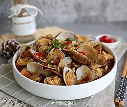 蒜蓉粉丝蛤蜊的做法