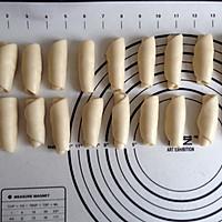 玫瑰鲜花饼的做法图解12