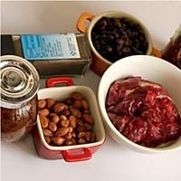 香辣豆豉牛肉酱的做法图解1
