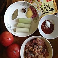 大喜大牛肉粉试用之西红柿牛腩的做法图解1