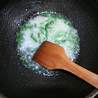 香芹炒豆干#花10分钟,做一道菜!#的做法图解5