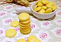 #九阳烘焙剧场#蛋黄小饼~的做法