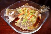 #名厨汁味,圆中秋美味#清蒸多宝鱼的做法