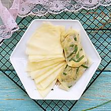 #美食新势力#饺子皮春卷