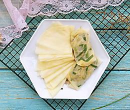 #美食新势力#饺子皮春卷的做法