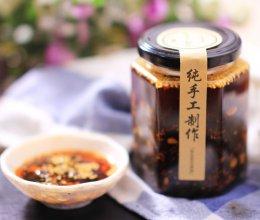 自制豆豉香辣牛肉酱的做法