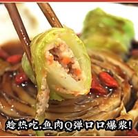 #福气年夜菜#翡翠白玉卷的做法图解17