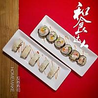 寿司与反卷