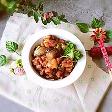 #肉食者联盟#酱香浓郁的鸡肉茄子丁
