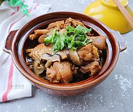 香菇炖土鸡的做法