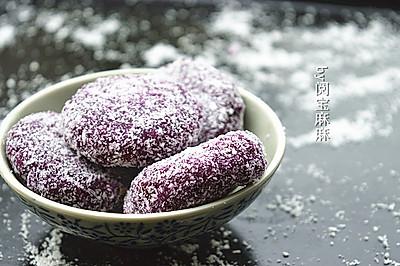 椰蓉紫薯饼#美的微波炉菜谱#