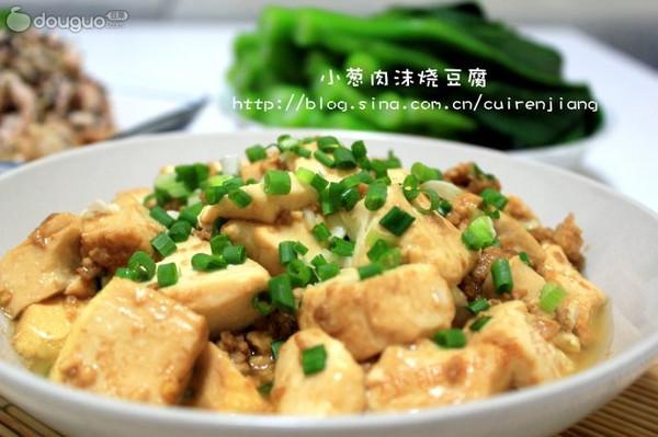 小葱肉沫烧豆腐的做法