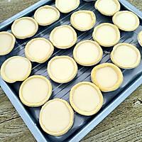 蛋挞#有颜值的实力派#的做法图解5