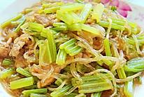 芹菜炒粉条的做法