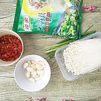 蒜蓉剁椒金针菇的做法图解1